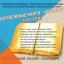 Литературный онлайн - календарь